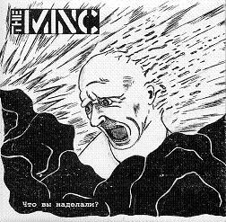 http://punkfreedom.my1.ru/111/TheMinc-2009.jpg